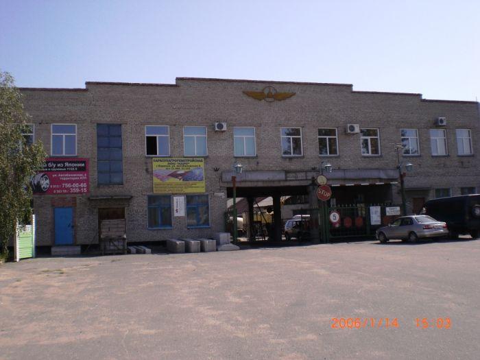 аренда офиса на ильинской нижний новгород